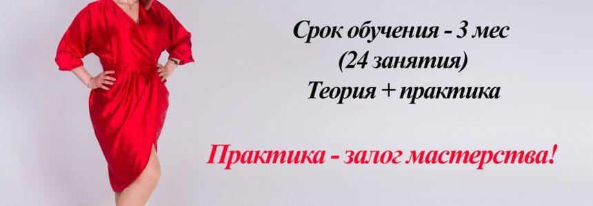Обучение парикмахерскому мастерству для новичков до профессионалов!!!
